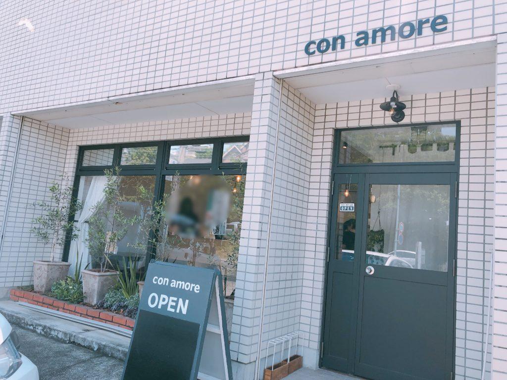 コナモーレ(conamore)の外観