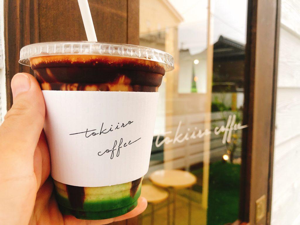 トキイロコーヒーの抹茶ラテ