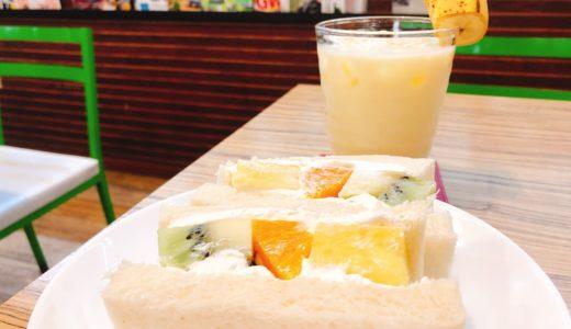 【小牧】果物屋専門店のヤオカネフルーツサンドや桃のかき氷がうまい!