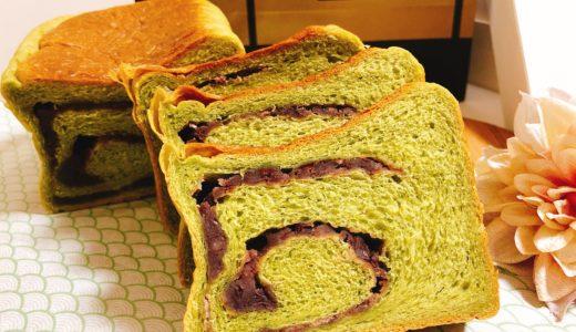 い志かわ「匠ーたくみー」星ヶ丘店限定、期間限定の高級食パン