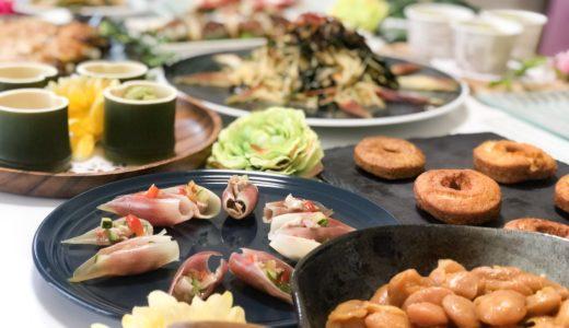 野菜ソムリエの持ち寄りランチ会 ミョウガ&豆類編