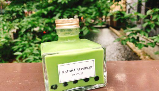 インクボトルが可愛い!「抹茶共和国(抹茶リパブリック)」京都店に行ってきた。