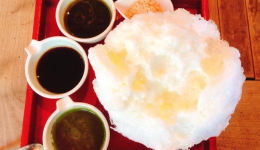 藤が丘お茶屋「ちゃ大和園」の選べるお茶ソースのかき氷が美味しい!