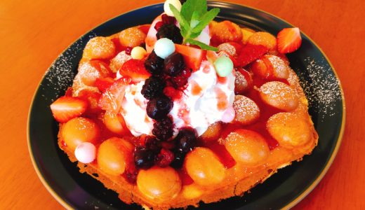 守山区「Le Cafe&Dining Sayu(さゆ)」が4月に移転オープン!エッグワッフルのスイーツが絶品!