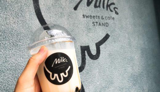 名古屋塩釜口ムレスナティーを使用したMilkscafe(ミルクスカフェ)のタピオカは五つ星!