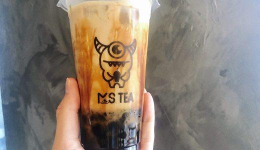 タピオカドリンク専門店の「M'S Tea Shop(エムズティーショップ)」が天白区塩釜口にオープン。