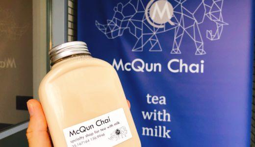一社のミルクティー専門店「マックンチャイ (McQun Chai)」がオープン