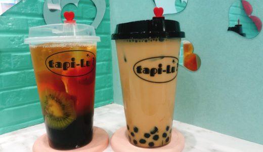 北区黒川駅そばにタピオカ専門店「タピール(tapi-Lu ?)」がオープン。