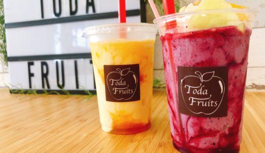 豊田「戸田フルーツ」がジューススタンドをオープン!