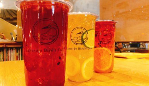ドライブスルーも!みよし市「レイクサイドバーズカフェ」のフルーツティーが美味しい。