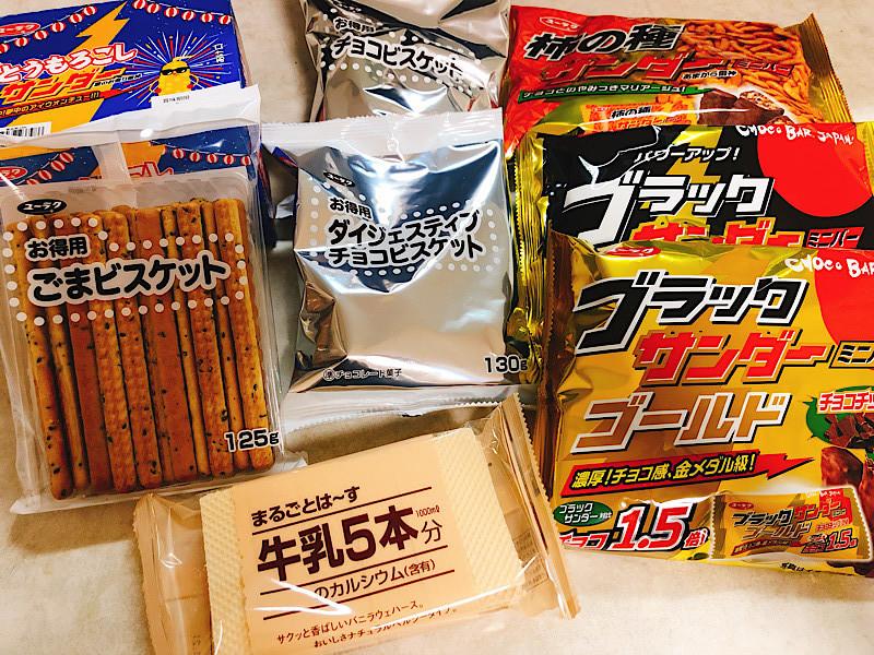 ブラックサンダー直売所のお菓子