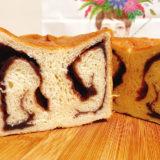 ねえぇほっとけないよの食パン