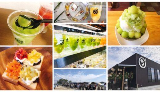 ダイワスーパーのカフェ「ダカフェ」が岡崎に9月1日にオープン!メニューや混み具合は?
