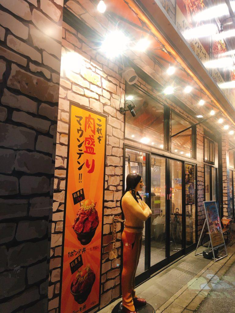 メガインディアンズ ステーキハウス 中川店の外観