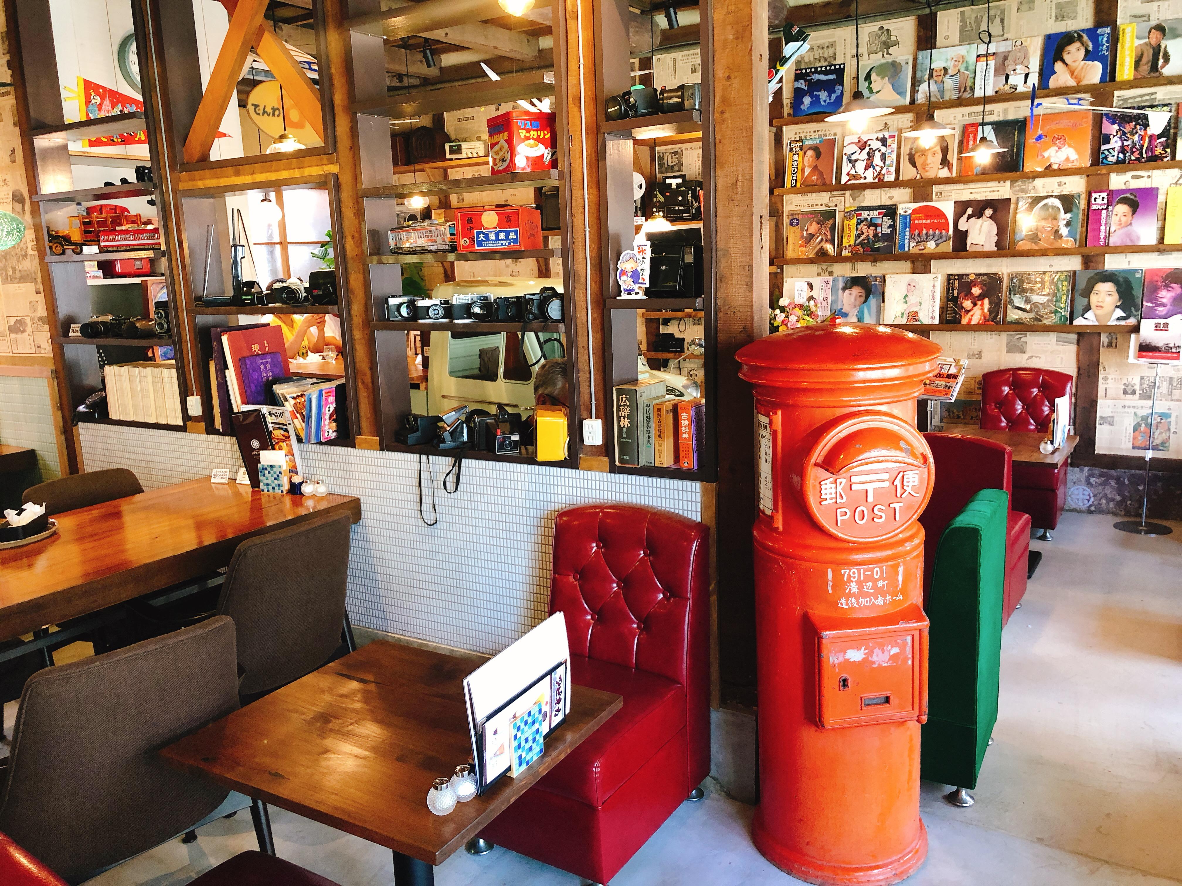 岩倉市「OLDWAYS三丁目米乃屋」でタイムスリップカフェ。バナナジュースは30種類以上!