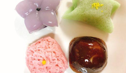名古屋・栄の「川口屋」の絶品和菓子!水ようかんや若鮎も美味しい