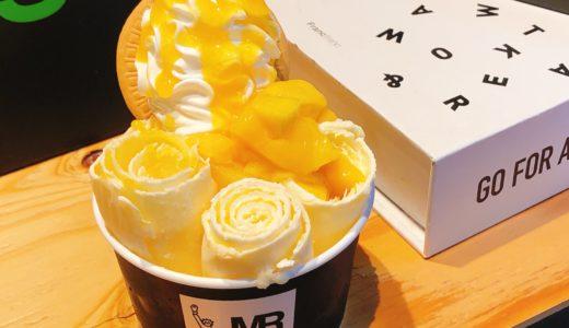 マンハッタンロールアイスクリーム(manhattanroll)が可愛い!大須で映えスイーツ