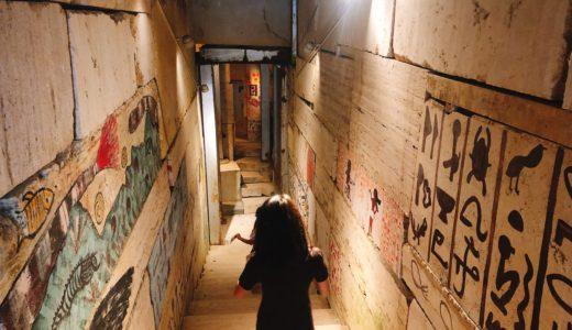 ピラミッド巨大迷路が子供も喜ぶ!岐阜県中津川の「博石館」が話題。