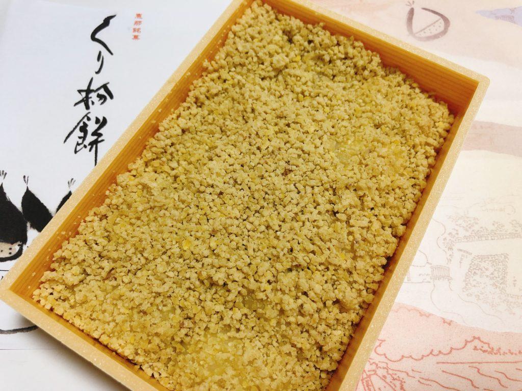 大津屋菓子舗