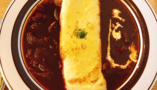 カレーとコーヒーが美味しい!東区「珈琲門」の月末限定の幻の「牛すじカレー」が絶品