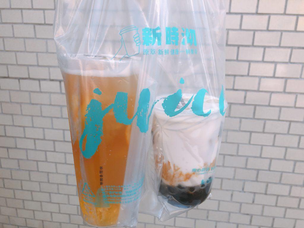 大須「新時沏(しんじき)」のテイクアウトの袋