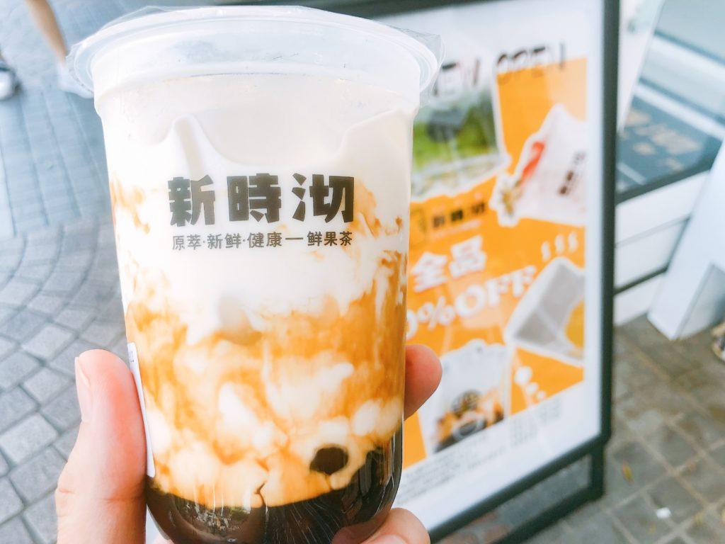 大須「新時沏(しんじき)」の黒糖タピオカミルク