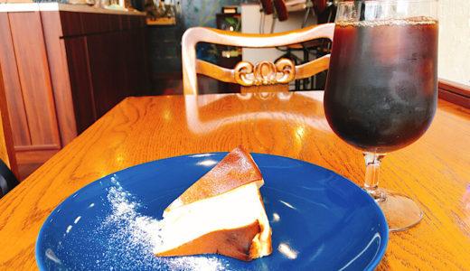 (名古屋栄)アメルシーは、バスクチーズケーキも楽しめる!