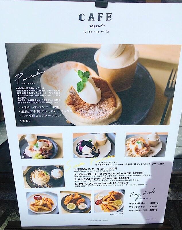 カフェロブ(caferob)名古屋駅前店のパンケーキのメニュー表