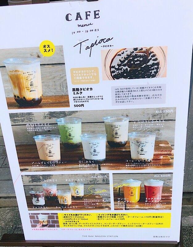 カフェロブ(caferob)名古屋駅前店のタピオカドリンクのメニュー表