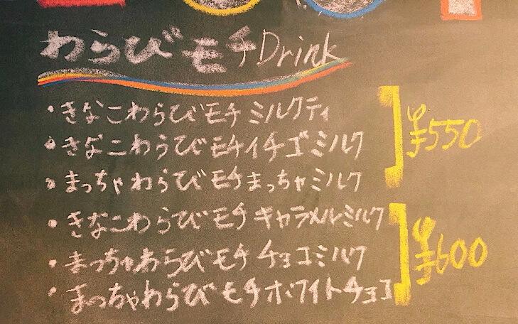 ヒロタカフェのテイクアウトメニュー