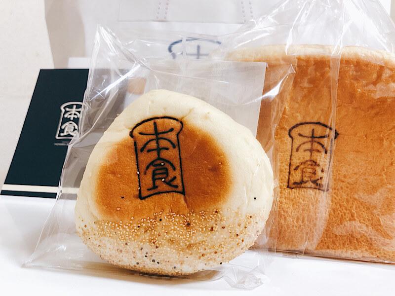 本間製パンの食パン