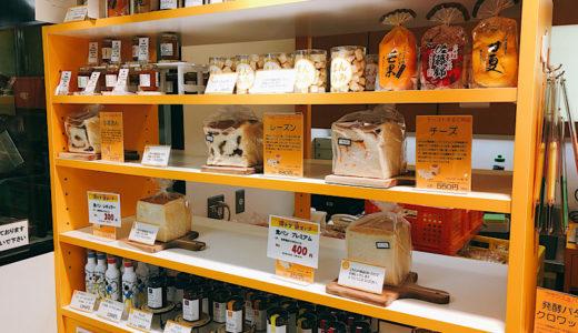 名古屋駅 近鉄パッセ『ぱんみみ』の食パンとフルーツサンド