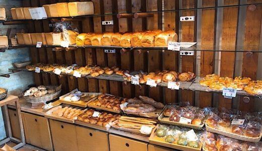 瑞穂区プーフレカンテの食パン(パンドミ)の予約方法は?駐車場も完備で安心。