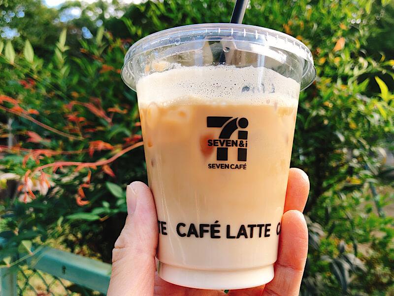 セブンイレブンのカフェラテ