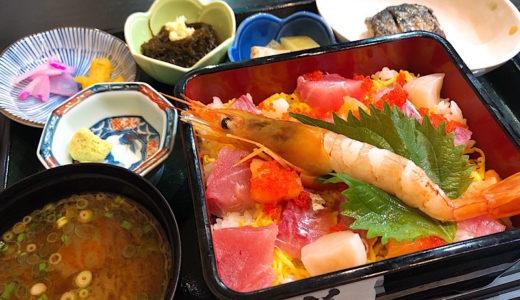 瑞穂区魚屋さんの海鮮食事処「うお寅」の海鮮ランチがお得で美味しい!