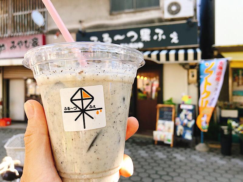 ぜんめいや(ふるーつ果ふぇ)の黒ごまバナナジュース