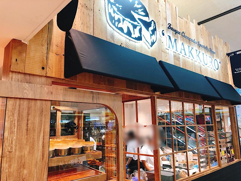 Makkuro バスクチーズケーキ専門店の外観