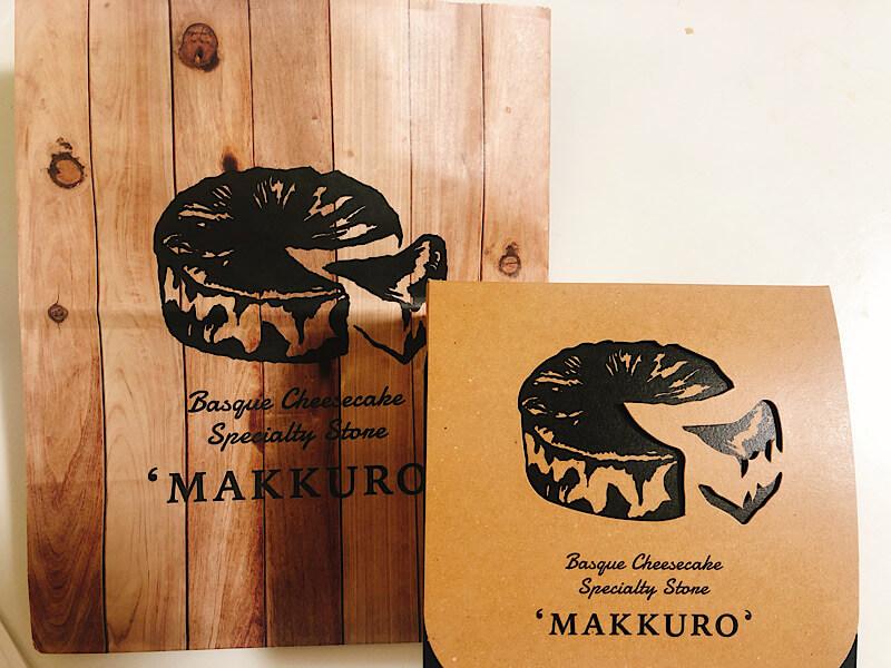Makkuro バスクチーズケーキ専門店