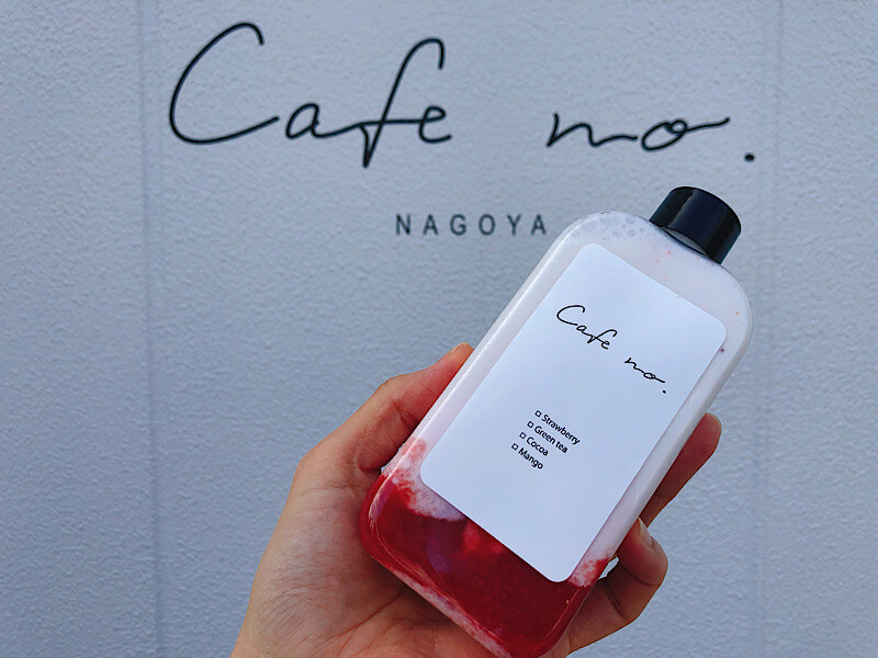cafenoのフォトスポット
