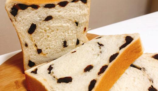 (西区)一本堂の食パンは、リーズナブルで美味しい!