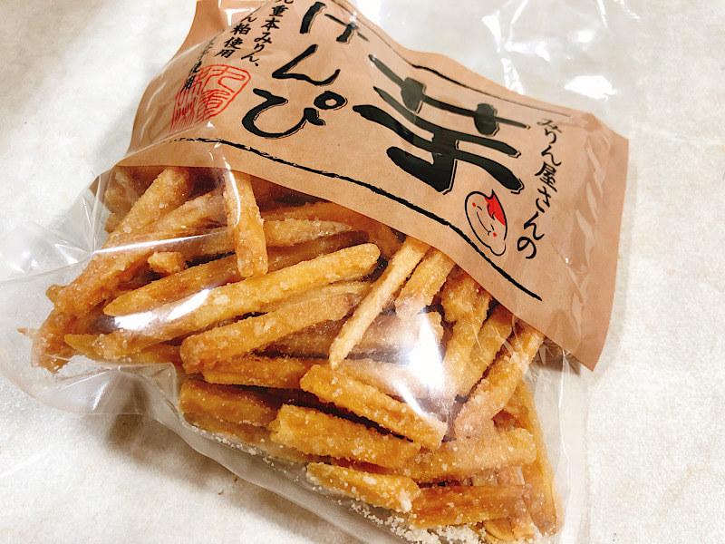 九重みりんの芋ケンピ
