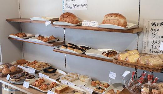 【名古屋・藤が丘】マコぱんは、安いので定期的に通えるパン屋さん!