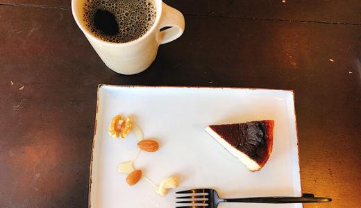 名古屋昭和区モッキンドウ(mokkindo)のバスクチーズケーキが絶品!