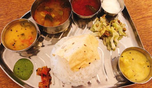 天白区塩釜口モモヨカリーの南インドカレーが美味しい