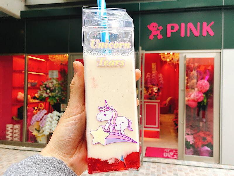 ピンクのバナナジュース