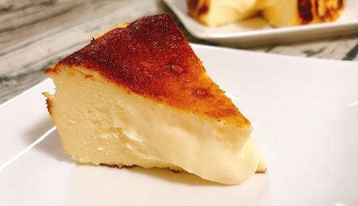 (名古屋駅)バルバスクのとろけるバスクチーズケーキが絶品。テイクアウトもできる。予約の仕方は?