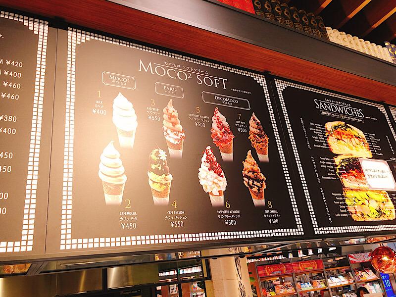 カフェタナカのソフトクリームメニュー