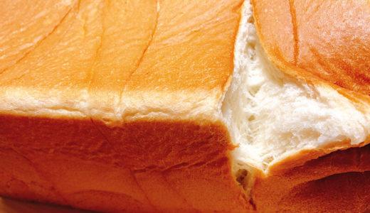 (稲沢)カフェタナカのパティシエの高級食パンが美味しい!フルーツサンドもあるよ。