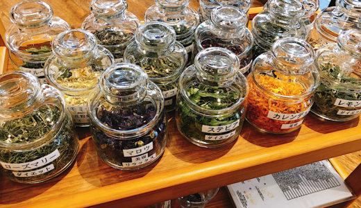 名古屋・伏見に紅茶カフェ『ファータデルテ』は自分で配合できるセレクトハーブティーが飲める!