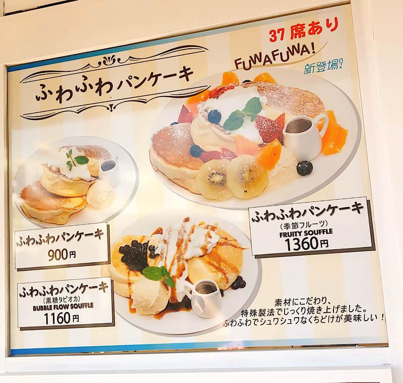 ヒリーティーのパンケーキ
